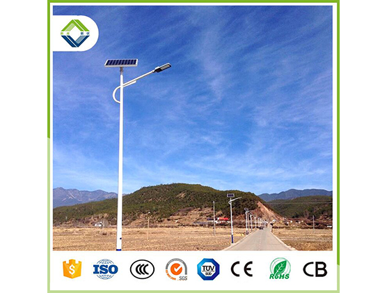 20w solar street light with lithium battery